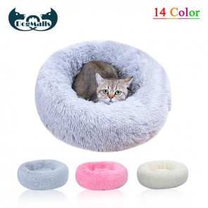marshmallow bed for cats, calming bed for cats, calming cat bed, marshmallow cat bed, large donut dog bed, faux fur donut dog bed